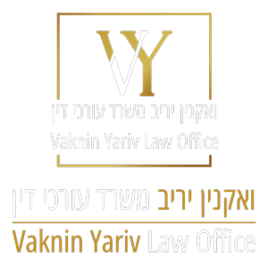 vaknin-yariv-logo-sq