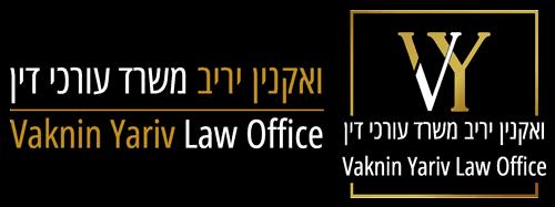 vaknin-yariv-logo